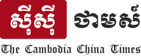 The Cambodia China Times